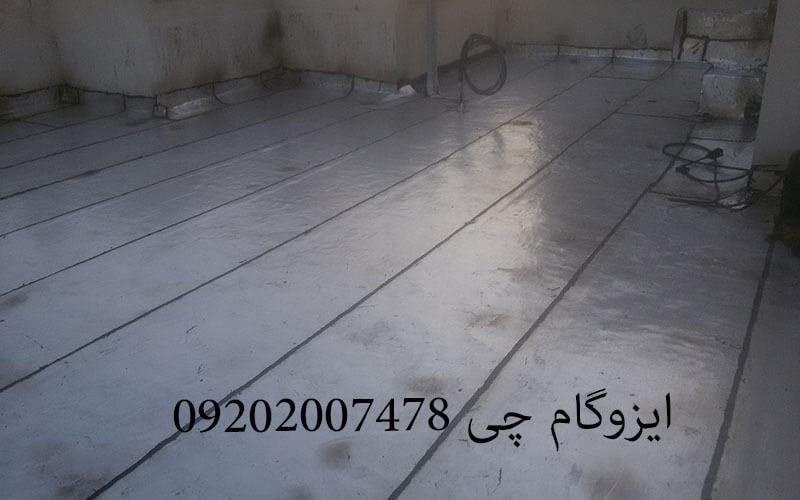 ایزوگام سقف