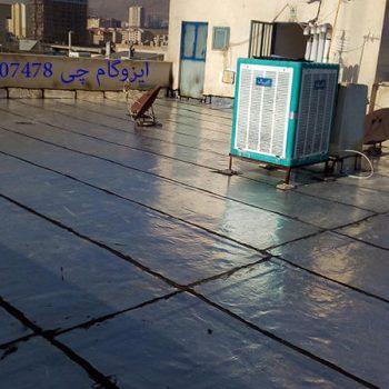 قیمت ایزوگام با نصب در تهران