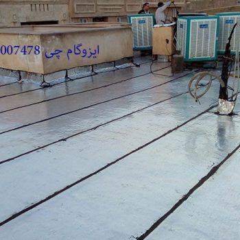 ایزوگام در تهرانپارس